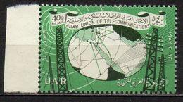 Syrie - Poste Aérienne - 1959 - N° Yvert : PA 152 **  - Union Arabe Des Télécommunications - Syrie