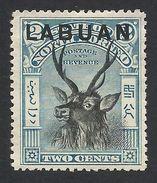 Labuan, 2 C. 1897, Sc # 73, Mi # 71, MH. - North Borneo (...-1963)