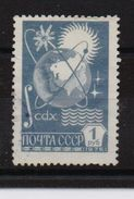 Russia 1976, Minr 4505, Vfu - Oblitérés