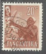 TANGANYKA TANGANYIKA TANZANIA 1961 INDIPENDENCE INDIPENDANCE INDIPENDENZA HARVESTING CORN CENT. 20 USATO USED OBLITERE' - Tanzania (1964-...)