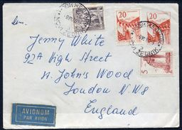 YUGOSLAVIA 1959 Construction Projects 20 D.envelope Used With Additional Franking.  Michel U42b - Entiers Postaux