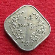 Myanmar 10 Pyas 1955 KM# 34 Lt 273 Burma Birmania - Myanmar