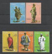 Ghana 2007 Costumes Y.T. 3277/3281 ** - Ghana (1957-...)
