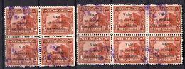 1918 Two Blocks (4 And 6) VF Used (130) - Nicaragua
