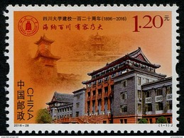 China (2016) - Set #28 -   /  University  - Universidad - Universite - Sichuan - 1949 - ... Repubblica Popolare