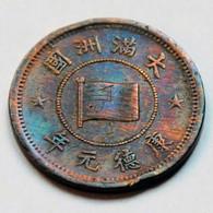 China - Manchoukuo - 5 Li - 1934 - China