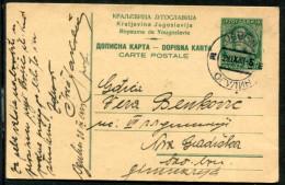 YUGOSLAVIA 1934 King Alexander 0.75 D.postcard  Used.  Michel P65 - Ganzsachen