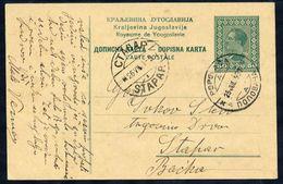 YUGOSLAVIA 1930 King Alexander 0.50 D.postcard  Used.  Michel P63 I - Enteros Postales