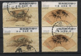 Taiwan 1973/75 Gemälde Auf Fächer Paare MiNr 972;1075 Gestempelt; Republic Of China Paintings On Folding Fans, Cancelled - 1945-... Republik China