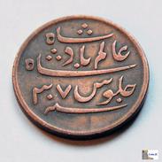India - Bengala - 1 Pice - 1831 - Inde