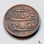 India - Bengala - 1 Pice - 1831 - India