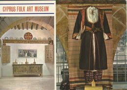 Cyprus Folk Art Museum.   A- 285 - Cyprus