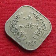 Myanmar 10 Pyas 1953 KM# 34 Lt 556  Burma Birmania - Myanmar
