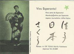 Vivu Esperanto !     # 03241 - Esperanto