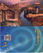 TARJETA TELEFONICA DE JORDANIA (CHIP). (476) - Jordania