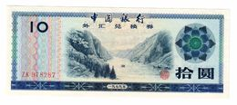 China 10 Yuan 1979 Foreign Exchange AUNC - China