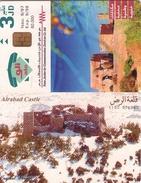 TARJETA TELEFONICA DE JORDANIA (CHIP). (479) - Jordan