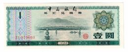 China 1 Yuan 1979 Foreign Exchange UNC - China