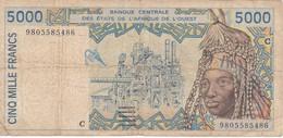 BILLETE DE BURKINA FASO DE 5000 FRANCS DEL AÑO 2002  (BANKNOTE) Rotura Parte Inferior - Burkina Faso