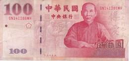 BILLETE DE TAIWAN DE 100 YUAN DEL AÑO 2001   (BANKNOTE) - Taiwan
