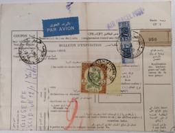 Libya Parcel Card 1£ !  TRIPOLI 1963 > Italia With PACCHI POSTALI (cover Lettre Lettera Regno Unito Della Libia - Libia