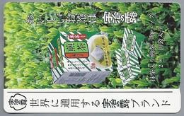 JP.- Japan, Telefoonkaart. Telecarte Japon. - Bloemen