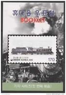 Korea South (2000) Yv. C1908  /  Trains - Locomotives - Train - Trenes - Treni - Eisenbahn - Treinen