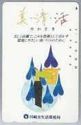 JP.- Japan, Telefoonkaart. Telecarte Japon. - Telefoonkaarten