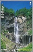 JP.- Japan, Telefoonkaart. Telecarte Japon. NTT. TELEPHONE CARD 50. WATERVAL - Landschappen
