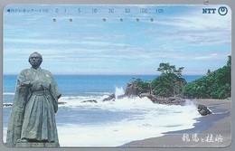 JP.- Japan, Telefoonkaart. Telecarte Japon. NTT. - Landschappen