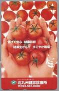 JP.- Japan, Telefoonkaart. Telecarte Japon. TOMAAT - Levensmiddelen