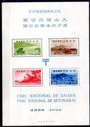 Hoja Bloque De Japón N ºYvert 3 Nueva Sin Goma - Blocks & Sheetlets