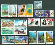 Indonesia 1997 -  18 Various Stamps MNH - Indonésie