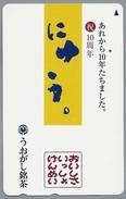 JP.- Japan, Telefoonkaart. Telecarte Japon. 10 - Telefoonkaarten