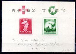 Hoja Bloque De Japón N ºYvert 17 ** Sin Goma (without Gum) - Blocks & Sheetlets