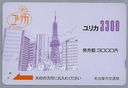JP.- Japan, Telefoonkaart. Telecarte Japon. SAKAE. - Telefoonkaarten