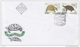 Enveloppe  FDC  1er  Jour   BULGARIE    Tortues   1999 - FDC
