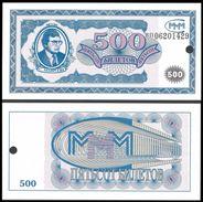 Russia 500 Biletov Moscow (Mavrodi) Blue Canceled ND 1994 UNC RUSSIE - Russia