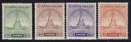 Tailandia   1956 Pagoda Serie Cpl 4 Val   Yv. 302-05  MNH** - Tailandia