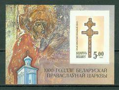 Belarus 1992 Yv Bl 1**,  Ongetand / Non Dentelé / Imperf.  MNH - Belarus