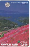 JAPAN - Landscape, Highway Card Y10500, Used - Unclassified