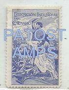 82169 ARGENTINA EXPOSICION INDUSTRIAL DEL CENTENARIO STAMP NO POSTAL  POSTCARD - Argentina