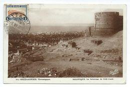 Grèce: SALONIQUE: La Forteresse De Yédi-Coulé. Carte Photo N°914. Editions Delta Athènes - Grèce