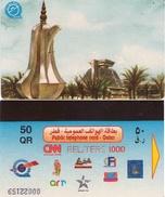 TARJETA TELEFONICA DE QATAR. (532) - Qatar