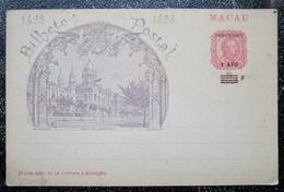 Macao Macau Bilhete Postal Voir Photo - 1999-... Région Administrative Chinoise
