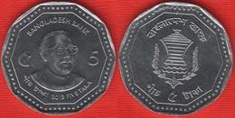 Bangladesh 5 Taka 2013 Km#33 UNC - Bangladesh