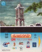 TARJETA TELEFONICA DE QATAR. (538) - Qatar