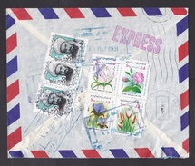 Iran: Express Airmail Cover To Netherlands, 1987, 7 Stamps, 4 Different Flowers, Person (traces Of Use) - Iran