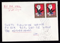Iran: Airmail Cover To Netherlands, 1989, 2 Stamps, Anti US, Espionage, Rare Real Use (traces Of Use) - Iran