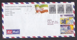 Iran: Airmail Cover To Netherlands, 1990s, 6 Stamps, Revolution, Flag, Mosque (traces Of Use) - Iran